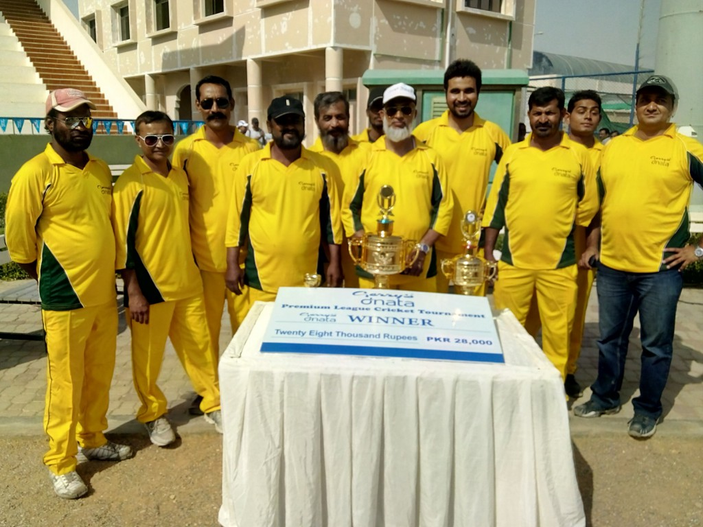 Cricket Tournament 2014